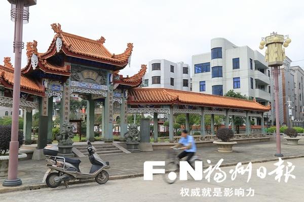 马尾长柄村大力挖掘华侨的背景故事、文化内涵