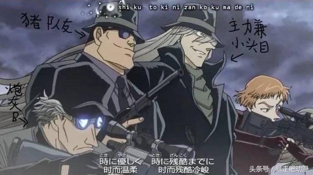 名侦探柯南4大战队盘点 琴酒带头的黑衣人最可怜