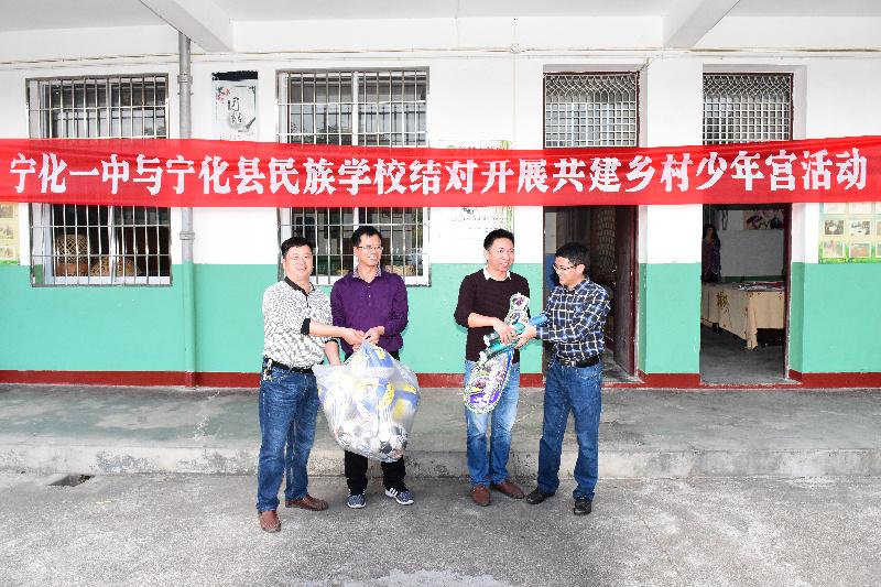 三明宁化县省级文明校园展开墟落学校少年宫结对共建运动