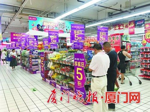 """厦门部分大型超市启动""""双11""""促销活动 部分商品的价格低于电商平台"""