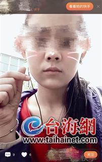 厦门14岁少女失联两天 昨晚在瑞景被找到