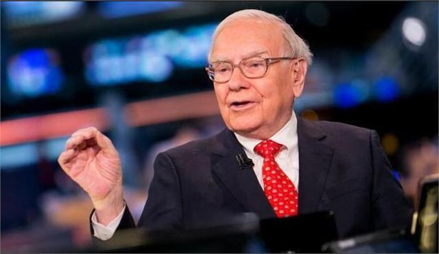 股神出手!巴菲特75亿美元缩减现金储备 左手9亿回购右手砸大笔投资