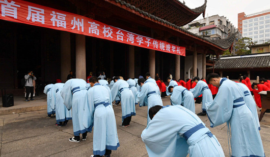 福州举行首届高校金沙国际娱乐场官网学子成人礼