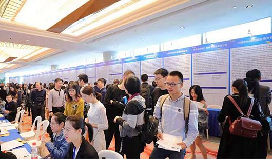 榕博汇:400多位北大清华等名校学霸福州找工作