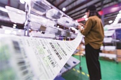 平潭保税仓订单打破43万票 同比增长421.68%