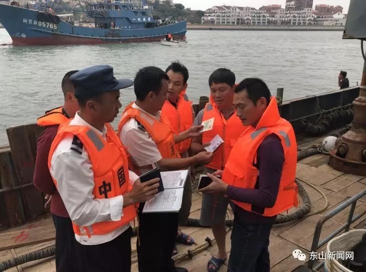 渔业宁静执法举行时:严查临水作业未穿浮水衣