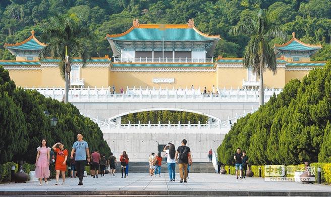 台北故宫2020年起因整修闭馆3年 遭疑有政治目的