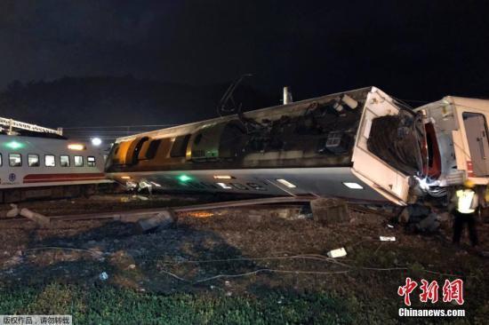 台铁列车变乱致229名游客受伤 12名游客仍住院