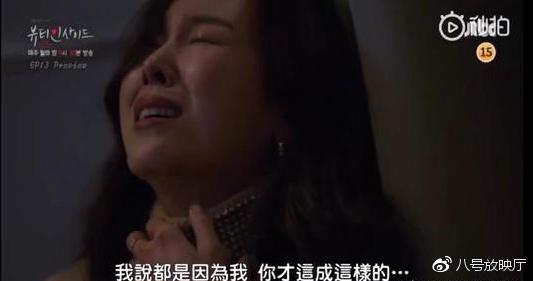 韩剧内涵美第15-16集剧情先容,韩剧内涵美大了局是什么