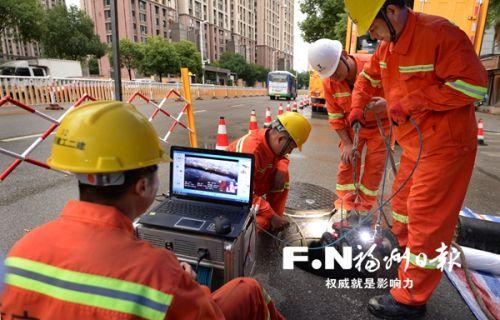 福州市城区排水管网改扩建工程全面展开
