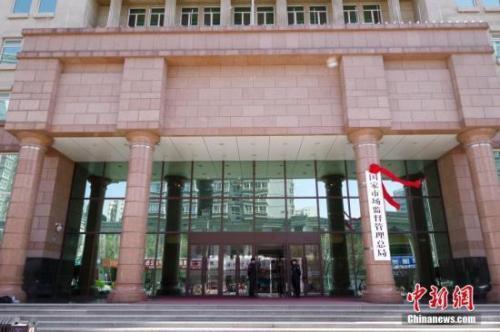 这27批次食品分歧格 北京、上海等十余省份均有触及