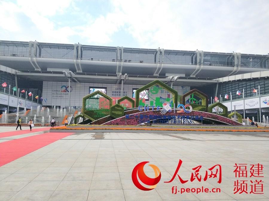 威彩国际展团表态高交会 共推介项目结果63项