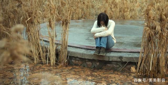 悲伤逆流成河结局易遥跳海死了么?顾森西来到草塘怀念