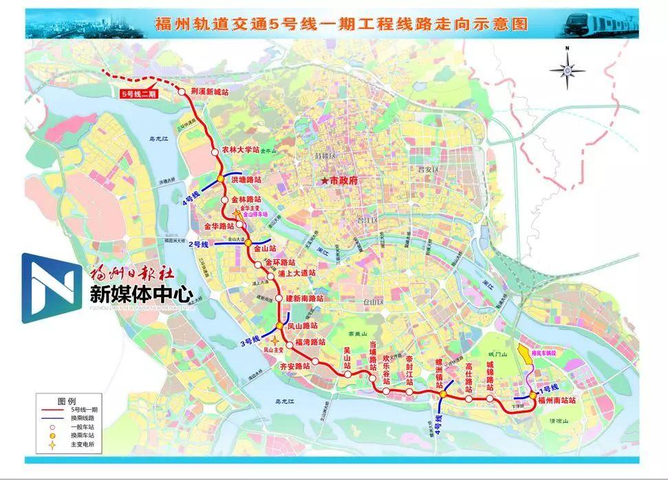 福州地铁5号线路图_多线换乘!福州地铁5号线途经这20个站点!将来可通长乐机场 ...