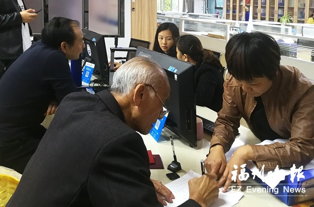 福州象园街道温情服务退役军人 为12类人员采集信息