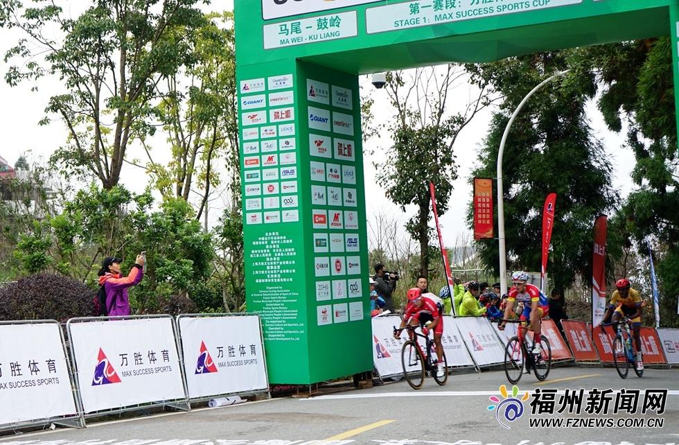 环福州•永泰国际公路自行车赛鸣枪 中国选手吕先景夺冠