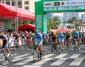 2018年环福州·永泰国际公路自行车赛开赛