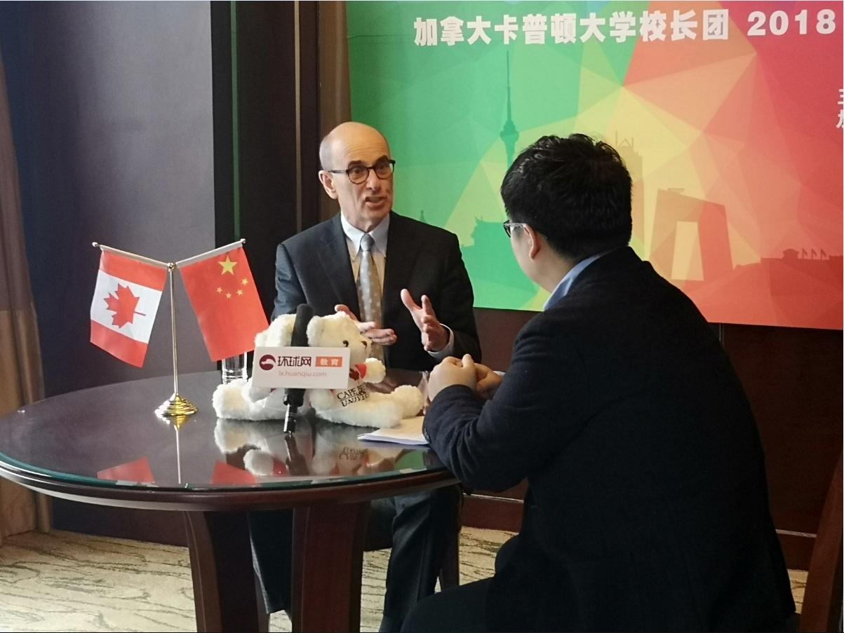 加拿大卡普顿大学校长团开启中国行 加强两国高校交流