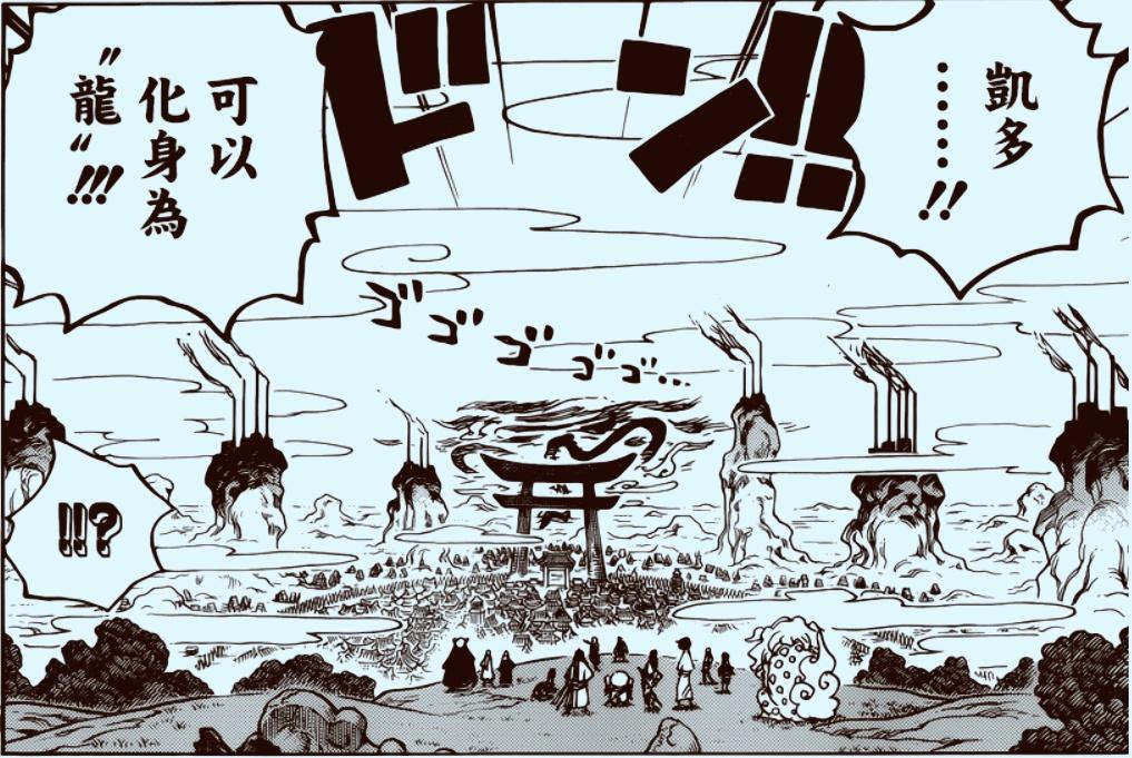 海贼王漫画925话:黑胡子身世曝光 胡子数量说明能力数量