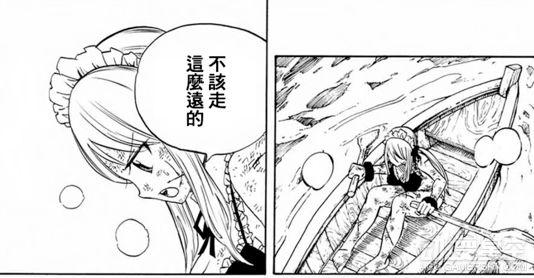 妖精的尾巴漫画第12话:纳兹一行被噬龙者团灭