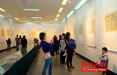 师生书法作品在福州画院展出