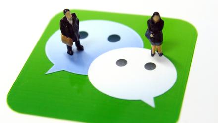 辞职先删同事微信怎么回事 辞职领导要求先删同事微信合理么
