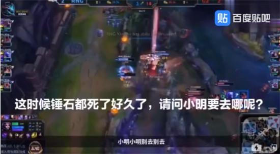 RNG道歉视频作假被人实锤?S8决赛RNG对G2赛事语音破绽在哪?
