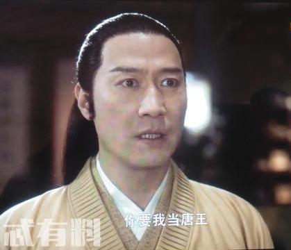 将夜夫子为什么把王位给李仲易 当年手握天子剑的是李仲易吗?