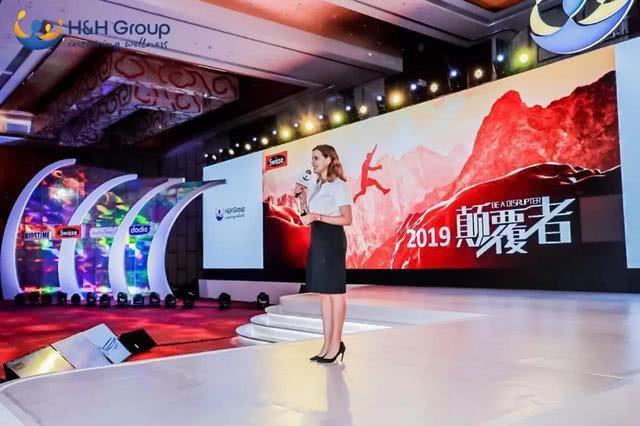 VUCA 时代下探索全球母婴零售增长之道 健合集团 2018 合作伙伴年会三亚正式启幕