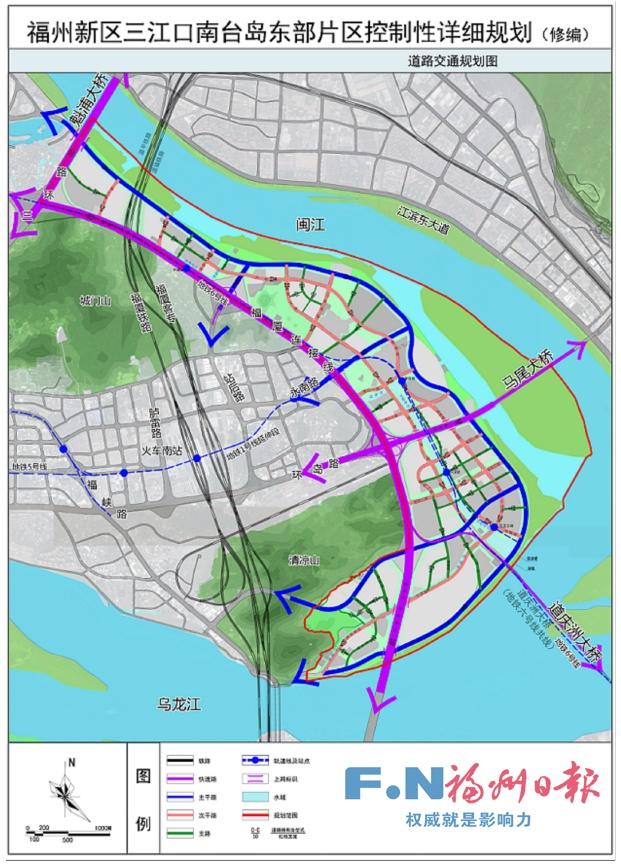 福州新区三江口南台岛东部片区将打造美丽福州示范区