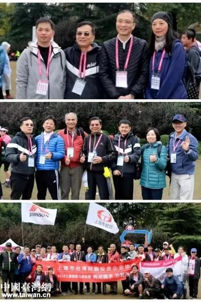 两地携手,为爱开跑!2018上海国际马拉松赛在沪举行