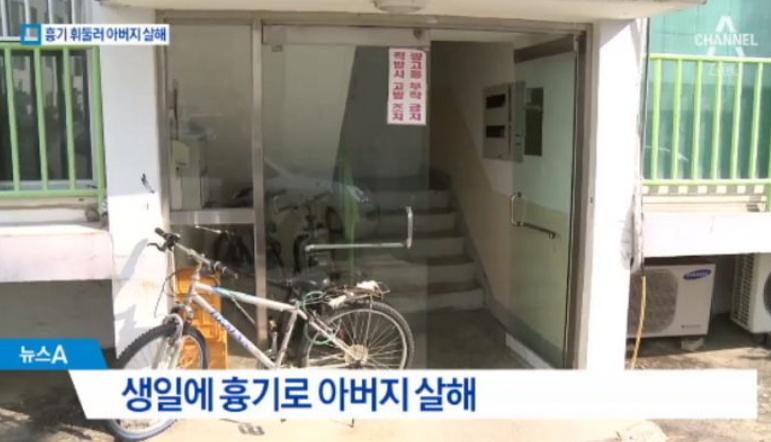 韩国少年勒死残疾父亲又刀捅患癌母亲