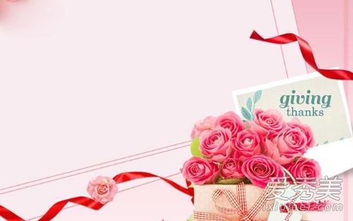感恩节送什么礼物给老公和父母好呢?