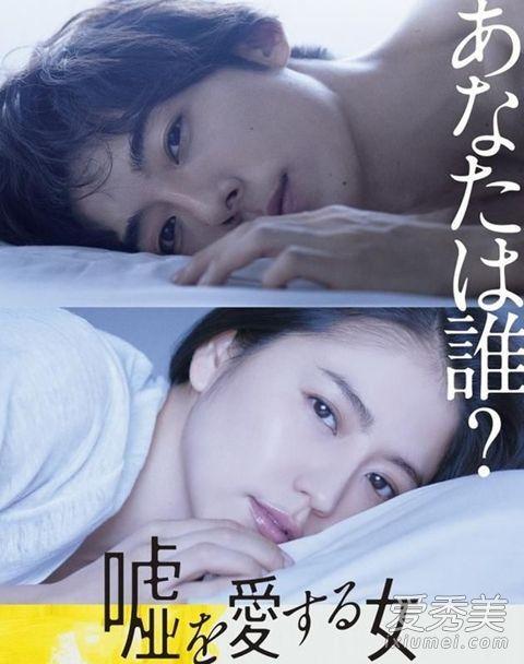 最新日本伦理电影推荐2018 日本伦理电影排行榜前十名