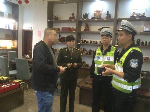 泉南高速:司機服務區上廁所丟錢包 民警幫找回