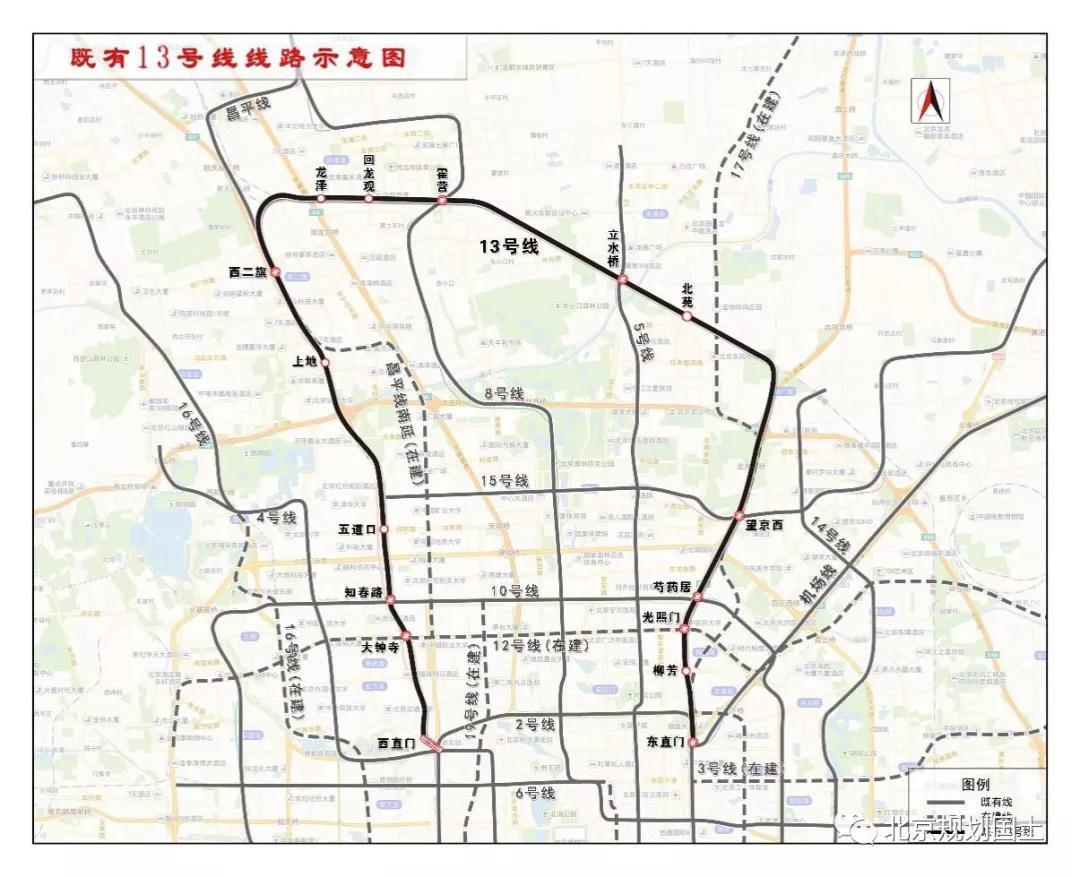 地鐵13號線將拆分怎么回事?北京地鐵13號線為什么要拆分有何影響