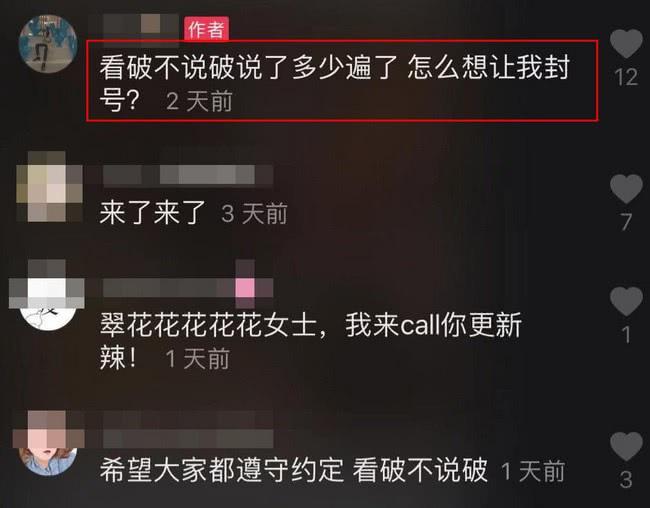 李嫣的私密账号曝光,里面写满了青春与叛逆,个性签名很王菲范