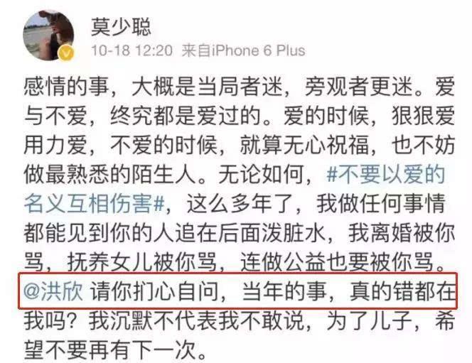 洪欣儿子张镐濂出道,17岁张镐濂照片个人资料亲身父亲是谁(2)