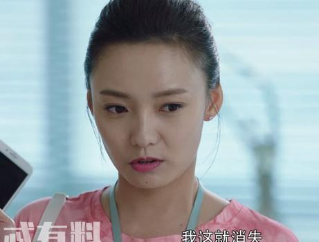 你和我的倾城时光陈雅怡和陈铮的结局是什么 陈雅怡会黑化吗