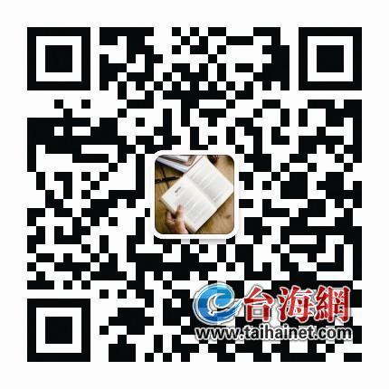 《新学堂》开设曝光台 校外培训机构违规可领导报曝光