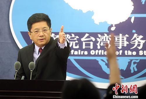 """国台办发布""""31条""""最新落地措施 已有20省区市推出具体办法"""
