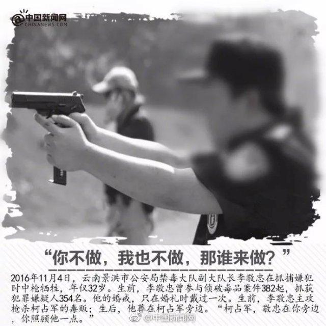 羽泉组合陈羽凡在哪里涉毒被抓?盘点被抓的涉毒艺人