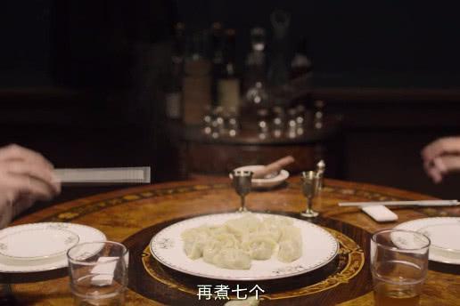 邪不压正:姜文廖凡吃饺子那段戏,饺子数量也是姜文留的一个彩蛋