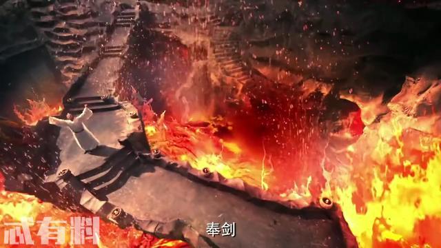 火王之破晓之战奉剑最后是怎么死的 奉剑结局是什么死了吗