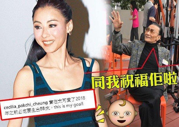 张柏芝被曝生第三胎,6个月前曾公开亮相,衣着宽松孕味十足