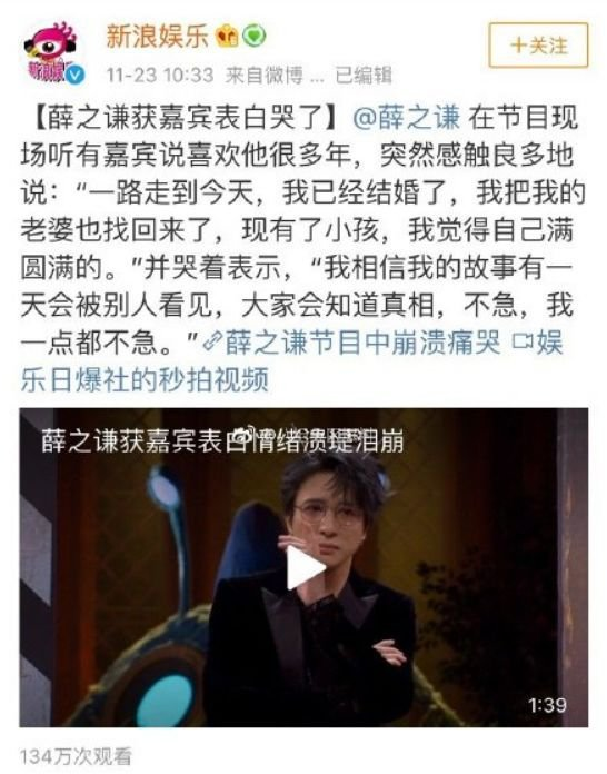 薛之谦李小璐一起上的这档禁言综艺 这些小细节或许透露了啥