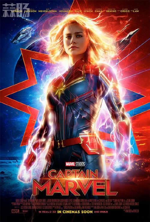 《惊奇队长》海报公开即将开启打灭霸? 惊奇队长上映时间