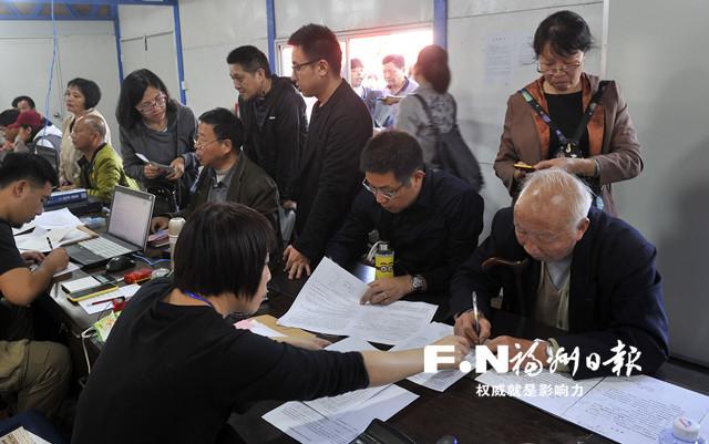 福州南公园片区旧改征收签约启动 涉迁居民近3000户