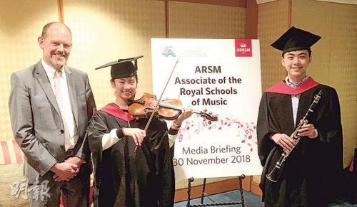 英皇家音乐学院推纯演奏文凭考试 15%港生获优