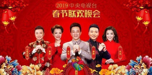 2019年春晚节目单曝光,陈佩斯刘谦回归,刘德华